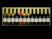 「フォーチュネイト~星座ワインコレクション」で年末年始のお祝いを!
